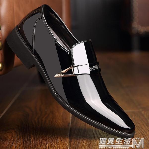 男士套腳婚禮鞋子新郎結婚皮鞋光亮皮內增高無帶漆皮洋氣男裝婚鞋 雙十一全館免運