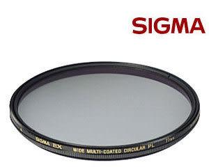 SIGMA 67mm EX CPL 薄框多層鍍膜偏光鏡 (6期0利率 免運 恆伸公司貨)