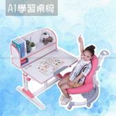 [紅蘋果傢俱] ONE A1學習桌椅 多功能 兒童書桌 兒童椅