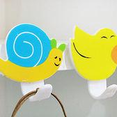 ◄ 生活家精品 ►【K85-1】可愛動物造型掛勾(三個裝) 牆壁 懸掛 多功能 造型 擺飾 創意 小物 禮物