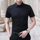 夏季男士白襯衫短袖商務正裝職業黑色修身襯衣帥氣潮流工作服 快速出貨