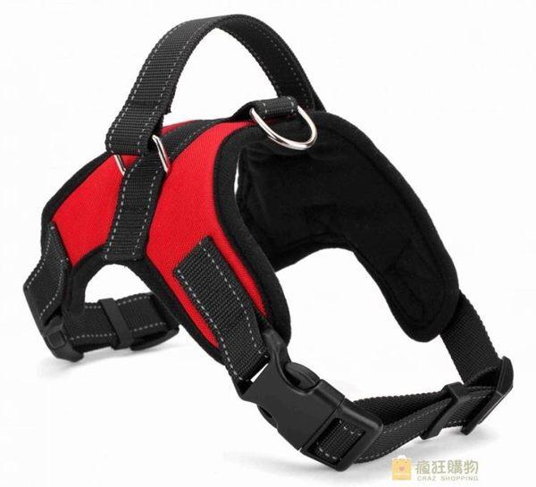 一件85折-狗狗項圈狗鍊中大型犬胸背帶馬鞍式脖圈金毛薩摩寵物牽引繩狗頸圈