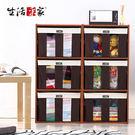 27L物品收納箱三層櫃用 生活采家 堆疊式前視窗(6入裝)#99224