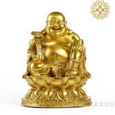 開光純銅彌勒佛像招財供奉擺件銅佛像風水裝飾品佛像笑佛居家供奉WY