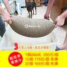 (一箱10包) 颱風沙包, 防水沙包,科...