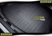 莫名其妙倉庫【2P143 行李箱防水墊】原廠 05-12 防水托盤 高邊行李箱 托盤 非海馬踏墊 Focus MK2.5