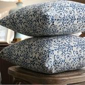 抱枕(含芯)復古青花瓷 45*45cm 抱枕靠枕 枕頭【微笑城堡】