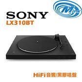 《麥士音響》 SONY索尼 HiFi音響 黑膠唱盤 LX310BT