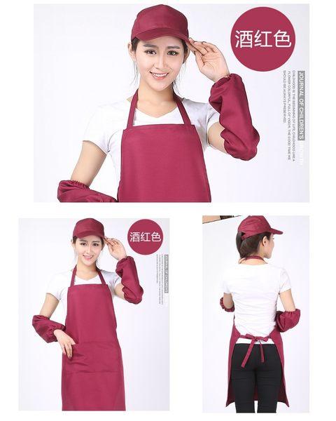 韓版時尚優質工作圍裙