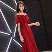 敬酒服新娘2018春秋季新款結婚長款紅色訂婚婚禮宴會晚禮服女顯瘦