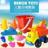 【優選】兒童沙灘海邊玩具車套裝大號男孩女孩寶寶