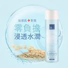MOMUS 舒敏保濕液 120ml (敏感肌膚)