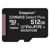 [富廉網]【金士頓】Canvas Select Plus 512G MicroSD Class10 100MB/s 記憶卡
