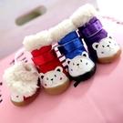 寵物鞋 寵物春小狗狗鞋子小型犬泰迪鞋一套4只通用不掉比熊博美雪納瑞【快速出貨八折搶購】