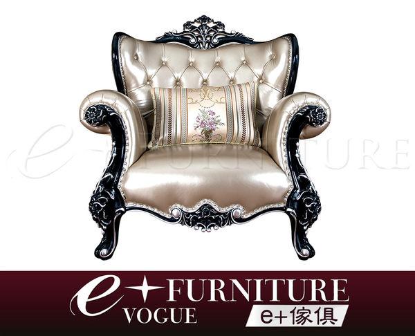 『 e+傢俱 』ES8 狄奧多理 Theodoric 新古典 英式古典 1+2+3沙發 皮沙發   布沙發 可訂製