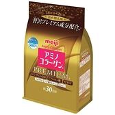 日本明治膠原蛋白粉補充包袋裝214g 白金尊爵版黃金版 明治膠原蛋白粉奢華版-璀璨金 PG美妝