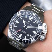 HAMILTON 漢米爾頓 KHAKI NAVY 海軍系列蛙人腕錶/銀黑 H77605135 熱賣中!