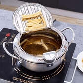 家用油炸鍋不銹鋼復底小炸鍋日式炸油鍋電磁爐燃氣灶適用野外炸具 莎瓦迪卡