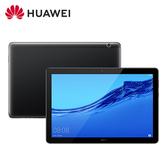 【Huawei 華為】MediaPad T5 10.1吋 八核心平板 (3G/32G) 曜石黑