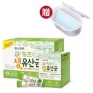 【贈紫外線殺菌盒】韓國 樂天帕斯特 兒童益生菌4歲以上-60入/盒