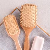 按摩梳子 美髮按摩梳防靜電氣墊梳木梳捲髮梳氣囊梳子長髮木質大號順髮梳 玩趣3C