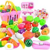 過家家玩具 兒童過家家廚房玩具切切水果蔬菜蛋糕男孩女孩寶寶切切樂切菜套裝