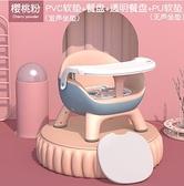 兒童餐椅 兒童凳子寶寶餐椅嬰兒座椅卡通叫叫椅靠背小椅子家用幼兒園TW【快速出貨超夯八折】