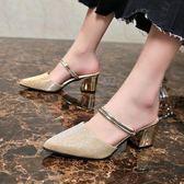 chic涼鞋女夏季韓版時尚百搭尖頭晚晚中跟粗跟兩穿仙女的鞋子 蘑菇街小屋