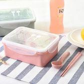 秸稈飯盒塑膠便當盒稻殼纖維長方形分隔密封保鮮盒簡約創意學生盒