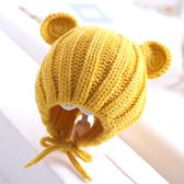 寶寶帽子秋冬季男童毛線帽一6月嬰兒護耳加絨保暖3歲女孩兒童冬天  潮流小鋪