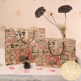 5個裝 卡通小熊手提牛皮紙童裝店衣服零食生日禮物打包袋子【白嶼家居】