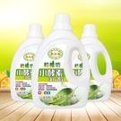 《橘子工坊》小酵素洗衣香乳 2000ML (3入/組)