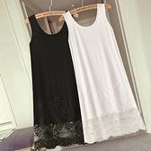 莫代爾洋裝 莫代爾百搭打底中長款吊帶背心修身大碼防走光蕾絲花邊女士連身裙-Ballet朵朵