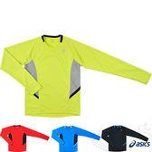 ASICS亞瑟士 慢跑長袖T恤(草綠*灰) 後腰附鑰匙口袋 2014新款