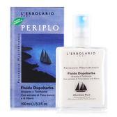 L'ERBOLARIO 蕾莉歐 地中海藍調保濕護膚乳(刮鬍後)(100ml)