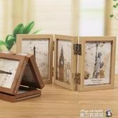 創意三折木質相框相片框擺台復古6寸7寸雙面摺疊影樓相架文藝像框  魔方數碼館