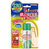 日本金鳥 KINCHO 噴一下12hrs防蚊噴霧(130日)【小三美日】驅蚊