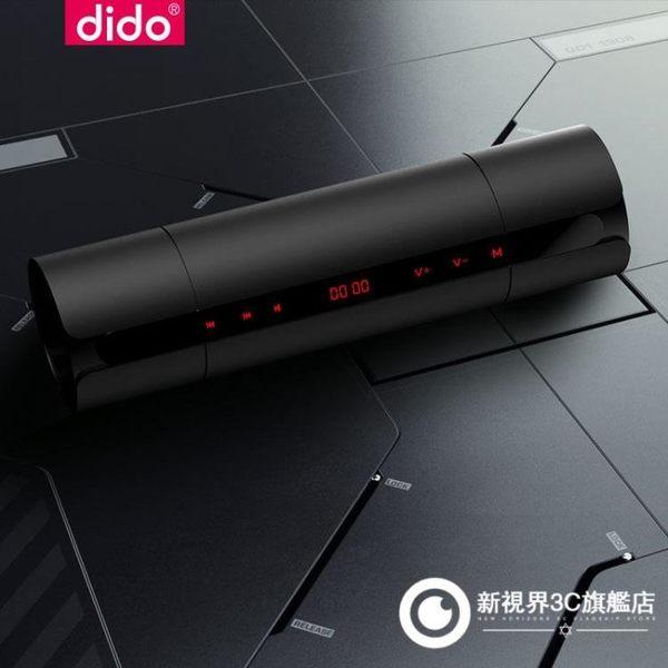 藍芽喇叭 SOUND藍芽音箱低音炮 插卡無線迷你收音機/NFC功能車載音響