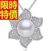 珍珠項鍊 單顆11-12mm-生日七夕情人節禮物質感獨特女性飾品53pe39【巴黎精品】
