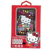 小禮堂 Hello Kitty 方形雙孔行動電源 隨身充 行動充 充電器 5000Ah (彩 蝴蝶結) 4718007-01346