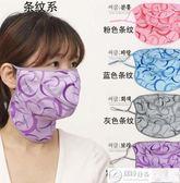 口罩 韓國進口夏季防紫外線口罩脖子一體戶外防曬女透氣開車自行車面罩 居優佳品