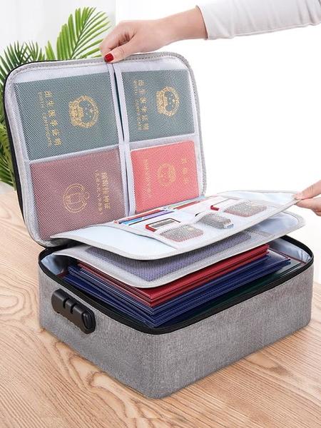 證件收納包盒家用家庭證書疫苗戶口本重要文件資料卡包護照整理袋