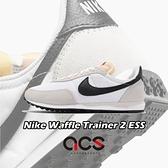Nike 休閒鞋 Waffle Trainer 2 ESS 米白 黑 復古 女鞋 運動鞋【ACS】 DA8291-100