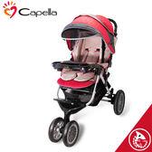 金寶貝 Capella 新款Y1系列 銀離子 超寬三輪推車S901-Y1R - 紅【01636】