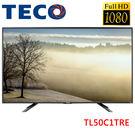 《送壁掛架及安裝》TECO東元 50吋TL50C1TRE FHD液晶電視 附視訊盒