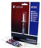 [地瓜球@] Noctua 貓頭鷹 Noctua H1 超低熱阻 高效 穩定型 矽脂 散熱膏