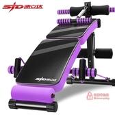 仰臥板 仰臥起坐健身器材家用輔助器可折疊腹肌健身椅收腹器多功能仰臥板T 3色