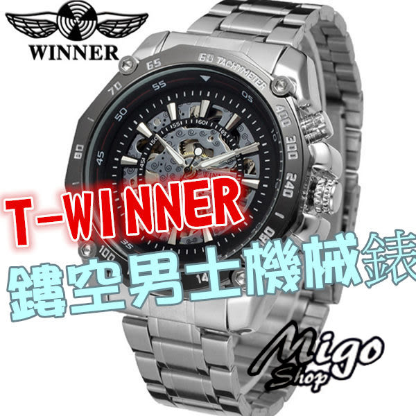 【T-WINNER鏤空男士機械錶】T-WINNER Winner鏤空男士全自動機械表男自動機械表鋼帶