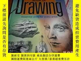 二手書博民逛書店The罕見COMPLETE BOOK OF Drawing---