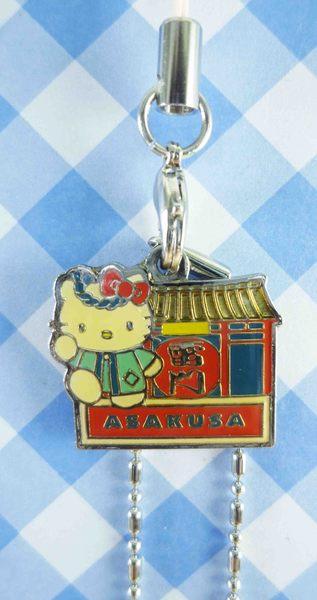 【震撼精品百貨】Hello Kitty 凱蒂貓~限定版手機吊飾-雷門